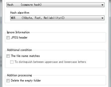 FileMany Ekran Görüntüleri - 2