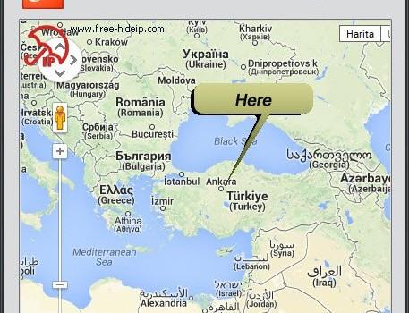 Free Hide IP Ekran Görüntüleri - 3
