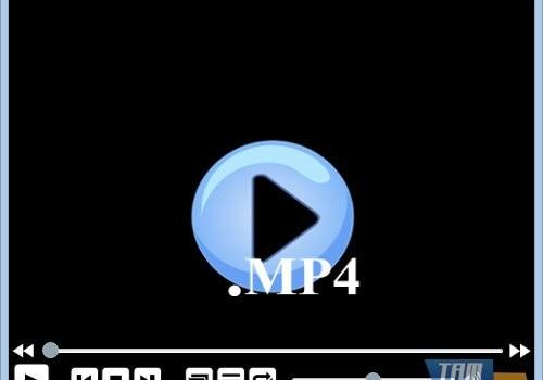 Free MP4 Player Ekran Görüntüleri - 2