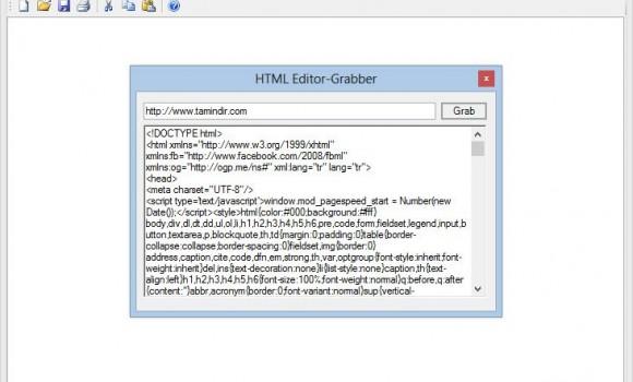 HTML Editor Ekran Görüntüleri - 1