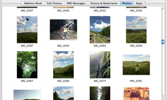 iBackup Viewer Ekran Görüntüleri - 1