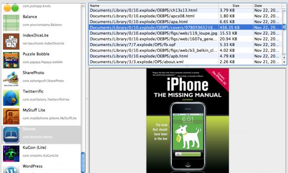 iBackup Viewer Ekran Görüntüleri - 4