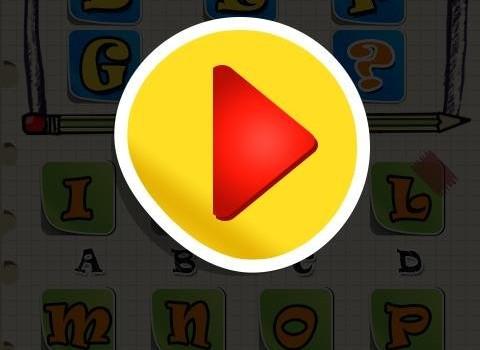 IQ Test Ekran Görüntüleri - 2