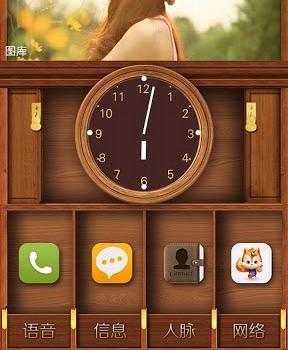 Launcher 8 Ekran Görüntüleri - 6