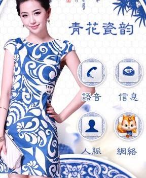 Launcher 8 Ekran Görüntüleri - 5