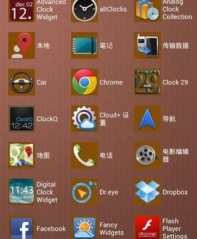 Launcher 8 Ekran Görüntüleri - 1