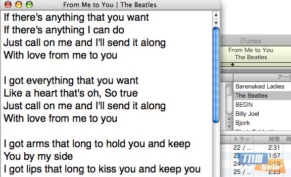 Lyrics Ekran Görüntüleri - 1