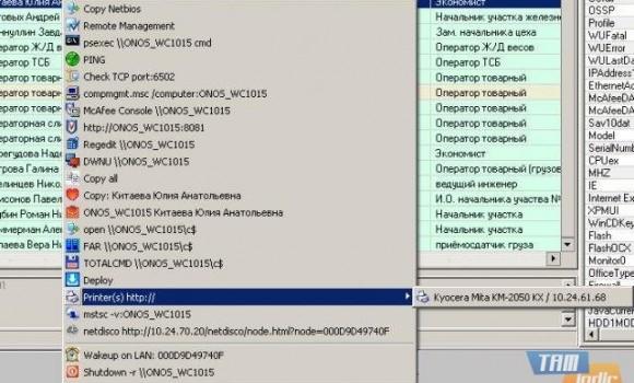 NetManager Ekran Görüntüleri - 2