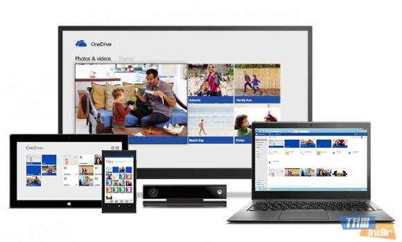 OneDrive Ekran Görüntüleri - 1