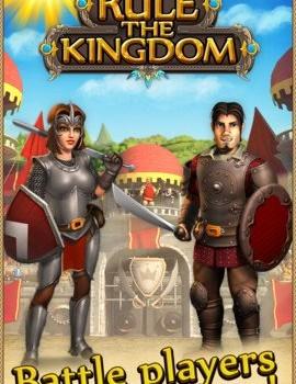 Rule the Kingdom Ekran Görüntüleri - 1