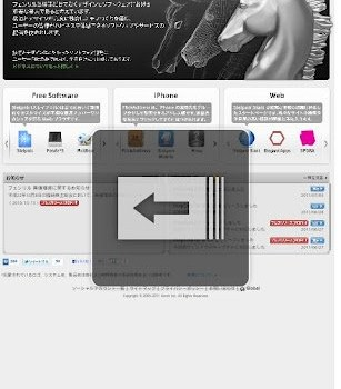 Sleipnir Mobile Ekran Görüntüleri - 2