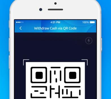Yapı Kredi Mobil Bankacılık Ekran Görüntüleri - 2