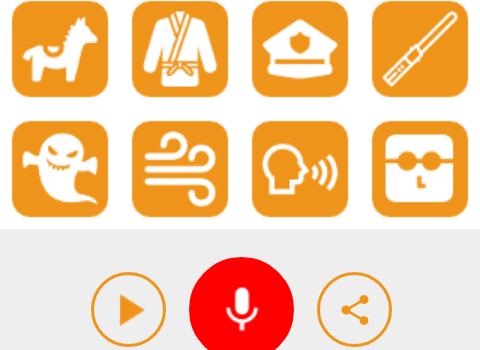 Call Voice Changer Allogag Ekran Görüntüleri - 3