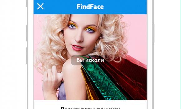 Find Face Ekran Görüntüleri - 1