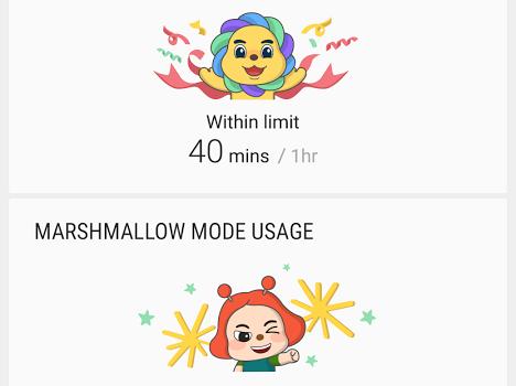 Samsung Marshmallow Ekran Görüntüleri - 1