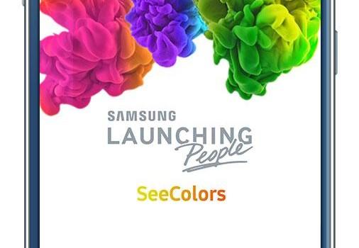 SeeColors Ekran Görüntüleri - 4