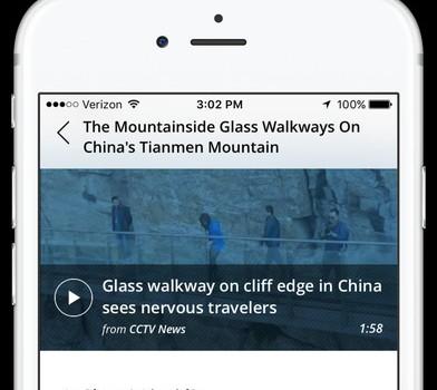 The Curiosity Ekran Görüntüleri - 2