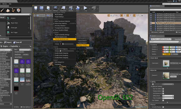 Unreal Engine Ekran Görüntüleri - 1