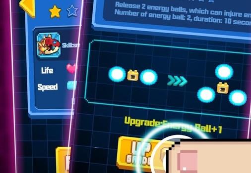 War Monster Ekran Görüntüleri - 3