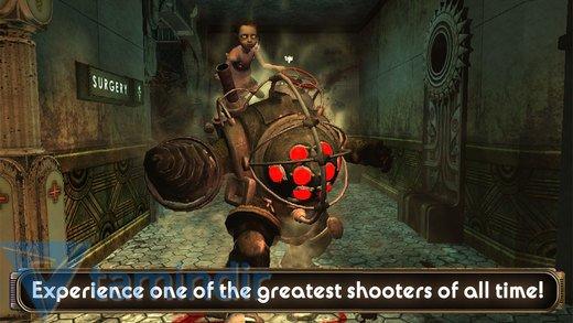 BioShock Ekran Görüntüleri - 5