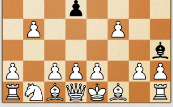 Chess Grandmaster Ekran Görüntüleri - 3