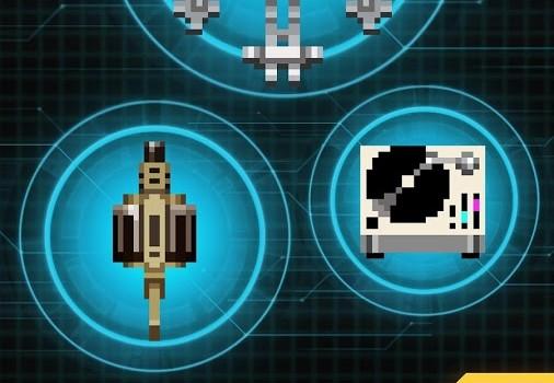 Evil Factory Ekran Görüntüleri - 4