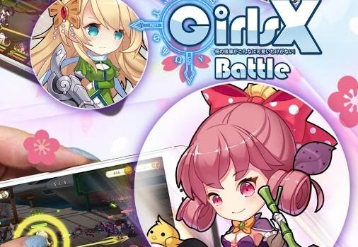Girls X Battle Ekran Görüntüleri - 3