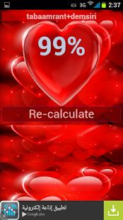 Love Meter Pro Ekran Görüntüleri - 1