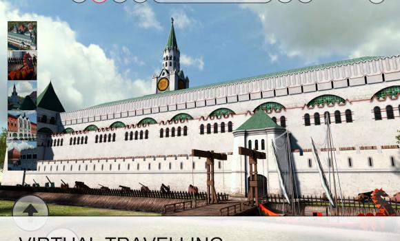 Virtual Architecture Museum Ekran Görüntüleri - 1
