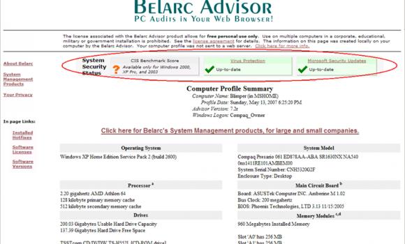 Belarc Advisor Ekran Görüntüleri - 1