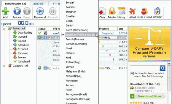 Download Accelerator Plus Ekran Görüntüleri - 1
