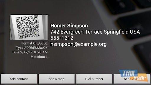 Barcode Scanner Ekran Görüntüleri - 2