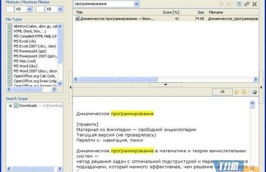 DocFetcher Ekran Görüntüleri - 2