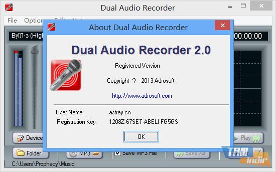 Dual Audio Recorder Ekran Görüntüleri - 2