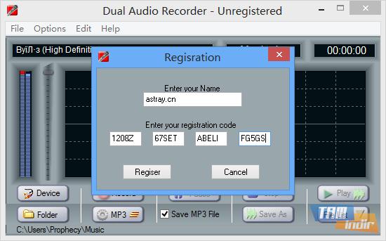 Dual Audio Recorder Ekran Görüntüleri - 1