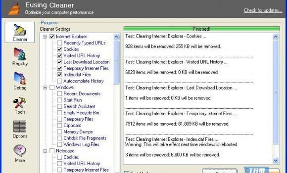 Eusing Cleaner Ekran Görüntüleri - 1
