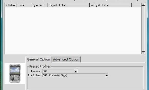 FreeStar 3GP Converter Ekran Görüntüleri - 1