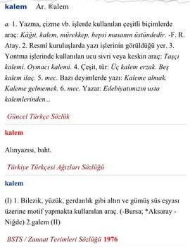 Güncel Türkçe Sözlük Ekran Görüntüleri - 1