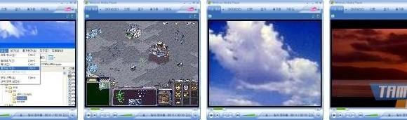 Screen AVI CAM Ekran Görüntüleri - 1