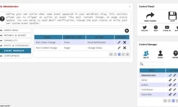 Advanced Access Manager Ekran Görüntüleri - 1