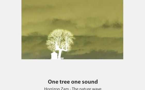 ASUS Music Ekran Görüntüleri - 2