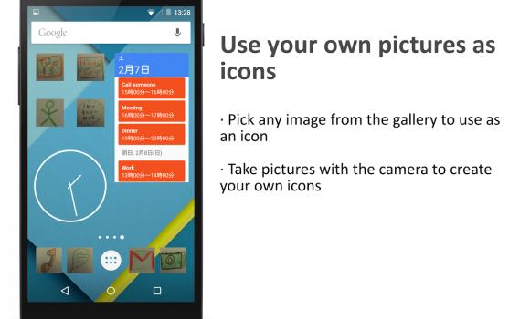 Awesome Icons Ekran Görüntüleri - 6