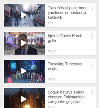 Cihan Haber Ajansı Ekran Görüntüleri - 3