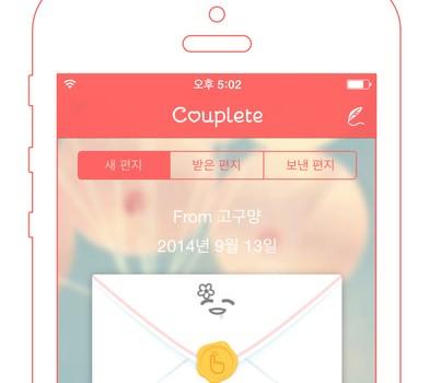 Couplete Ekran Görüntüleri - 2