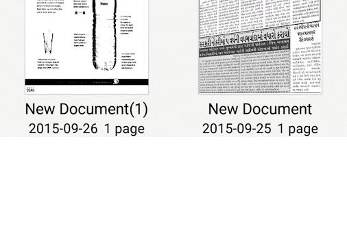 Document Scanner Ekran Görüntüleri - 1