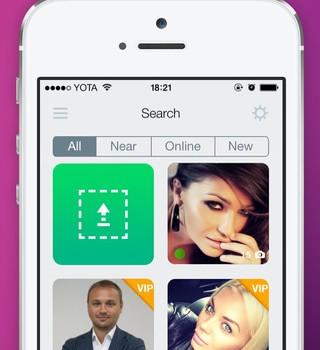 FanMatch Ekran Görüntüleri - 4