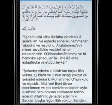 Günlük Dualar ve Zikirler Ekran Görüntüleri - 1