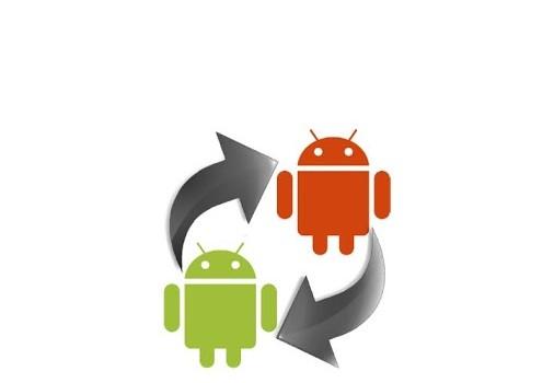 Icon Changer Ekran Görüntüleri - 1