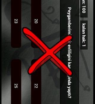 İslami Bilgi Oyunu Ekran Görüntüleri - 2