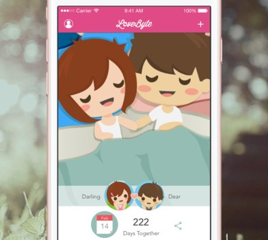 LoveByte Ekran Görüntüleri - 4